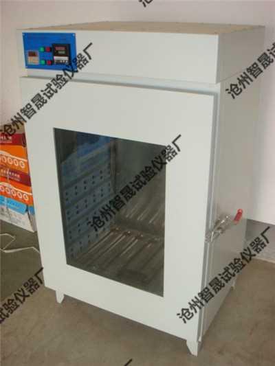 紫外線老化箱-空氣溫度-工作室規格