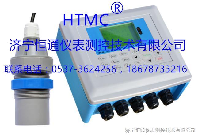 环保用HTMQF超声波明渠流量计