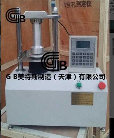 保温材料压缩性能试验机-试验参数介绍