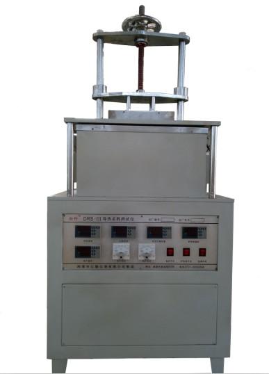 湘潭凯发国际平台DRS系列保温材料高温平板导热系数测定仪(防护热流计法)