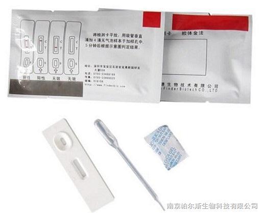 β内酰胺类检测卡