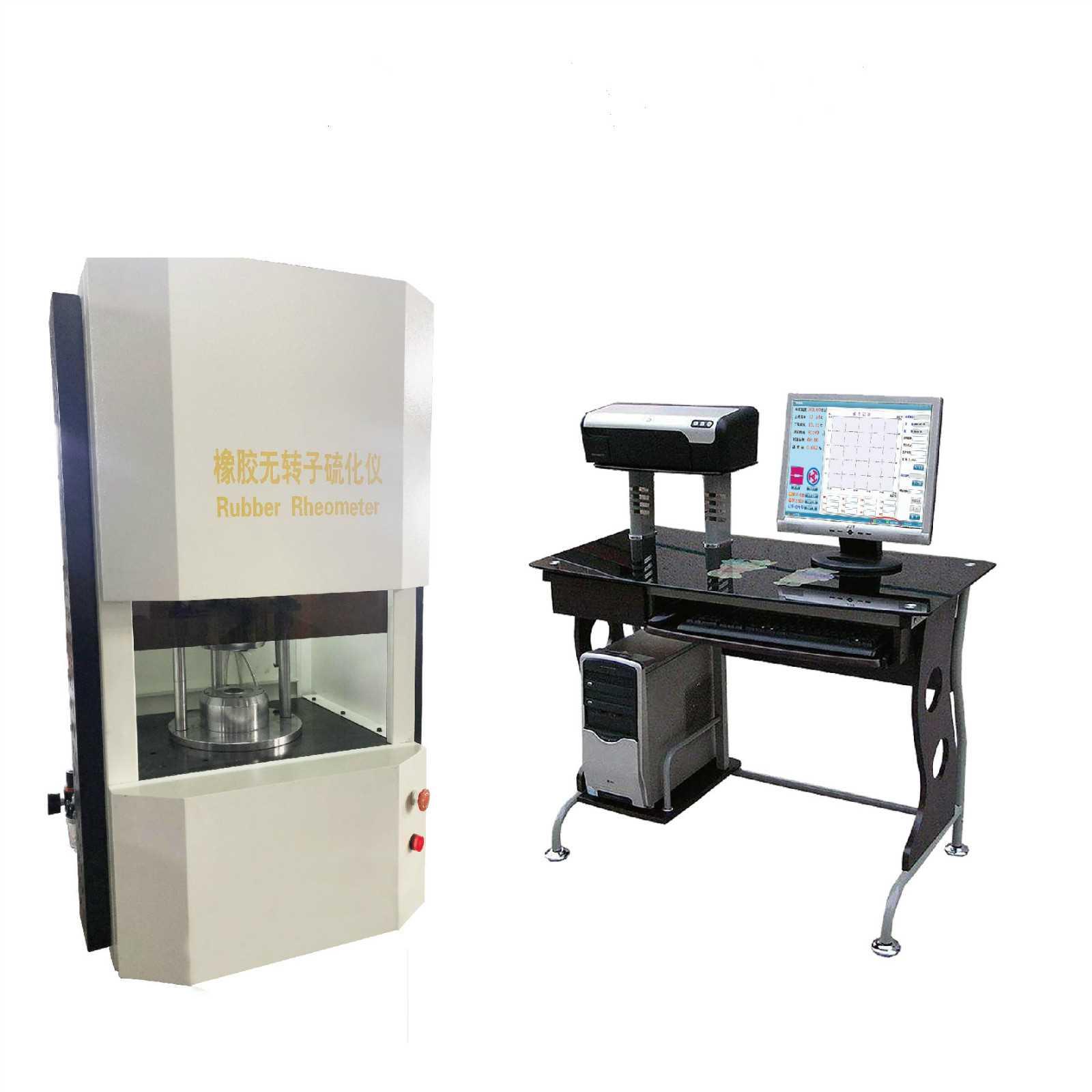 橡胶无转子硫化仪,无转子硫化试验机,电脑无转子硫化试验机