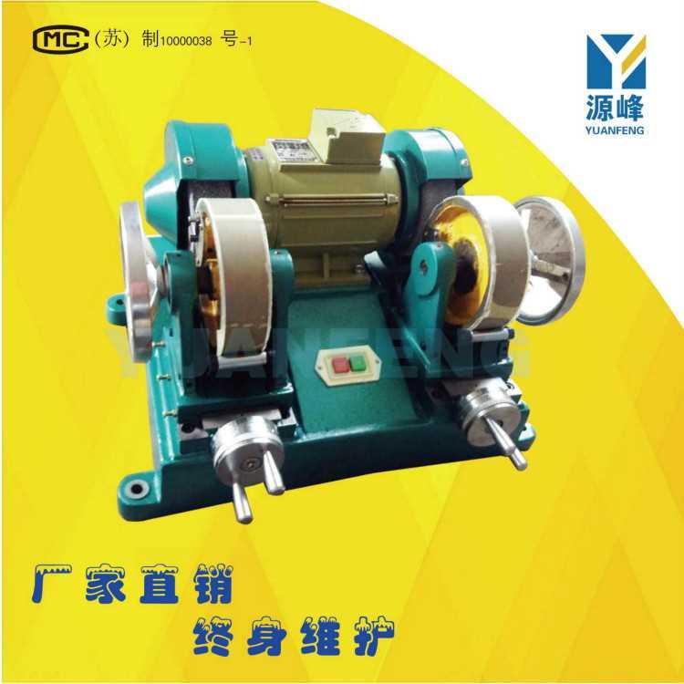 双头磨片机,厂家直销,生产厂家,试样磨平机