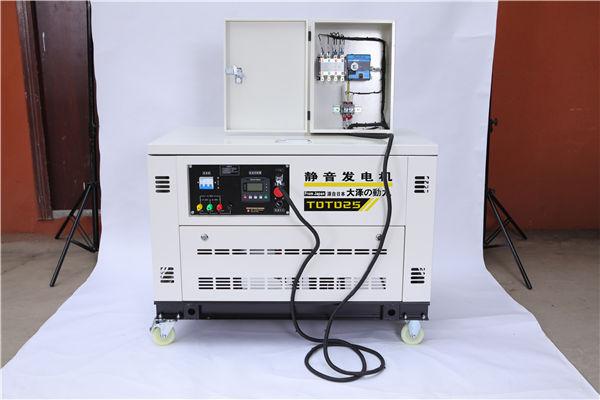 经销投标25千瓦汽油发电机