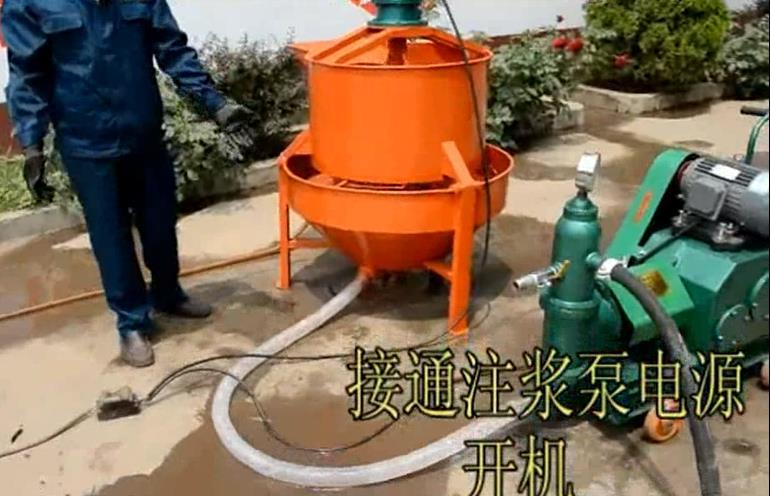 老式注浆泵厂家在哪里@企业新闻
