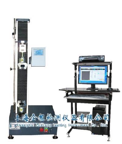 金属材料抗剪强度试验机