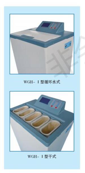 干式血浆解冻仪