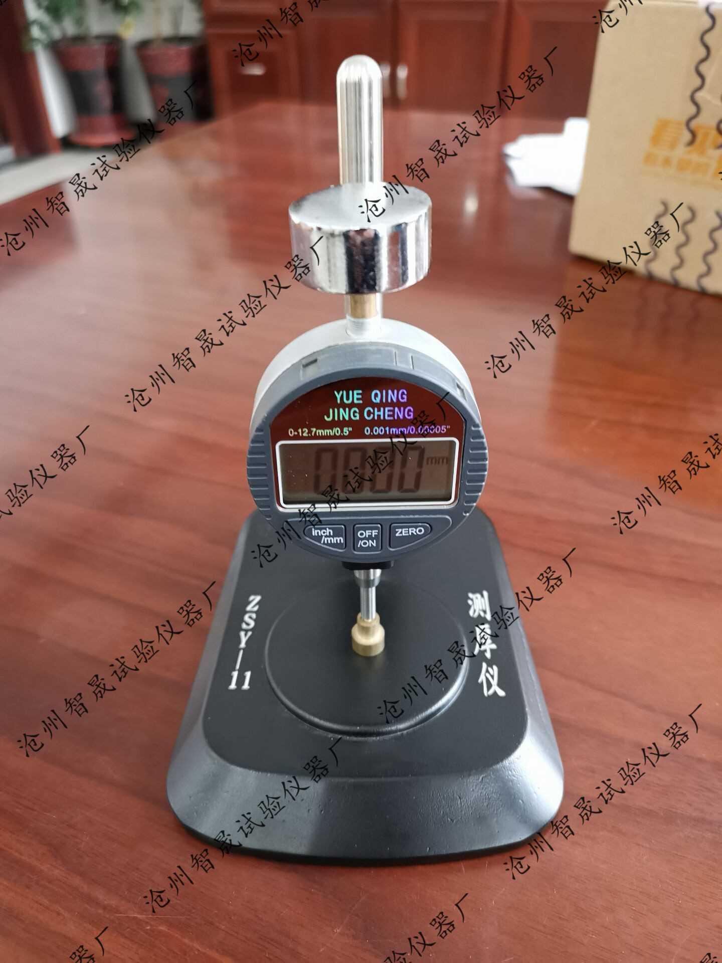 防水卷材测厚仪-数显测厚仪-检定标准