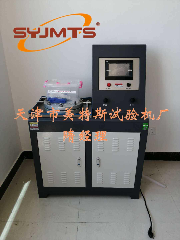 土工合成材料耐静水压测定仪-国标研发-GB/T19979.1