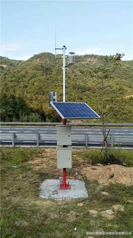 高速公路气象站能见度仪传感器技术参数