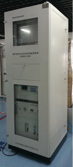 固定污染源硫化物在线监测系统