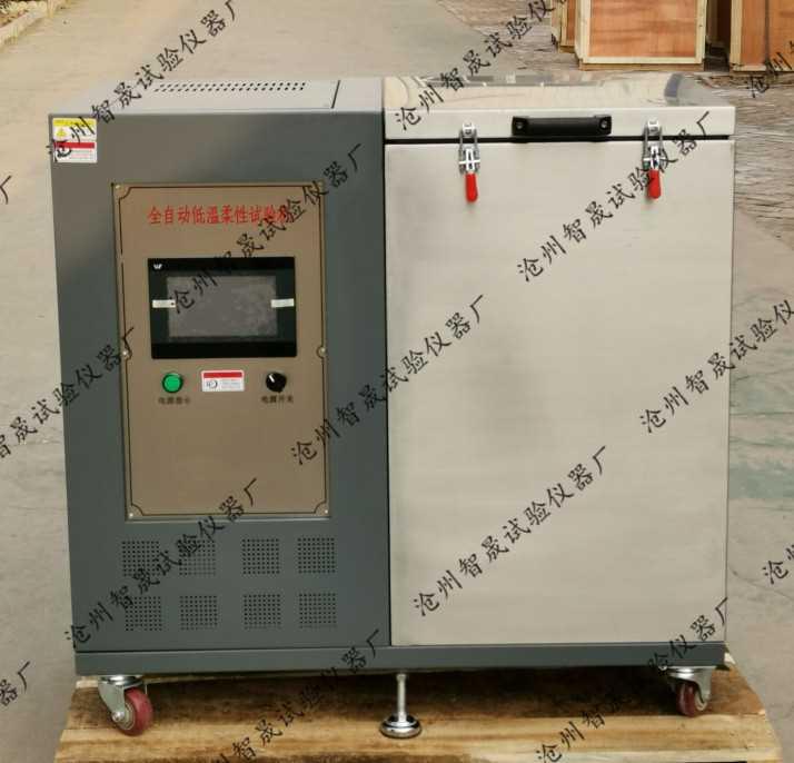 全自动低温柔度仪-检定标准-GB/T328.14