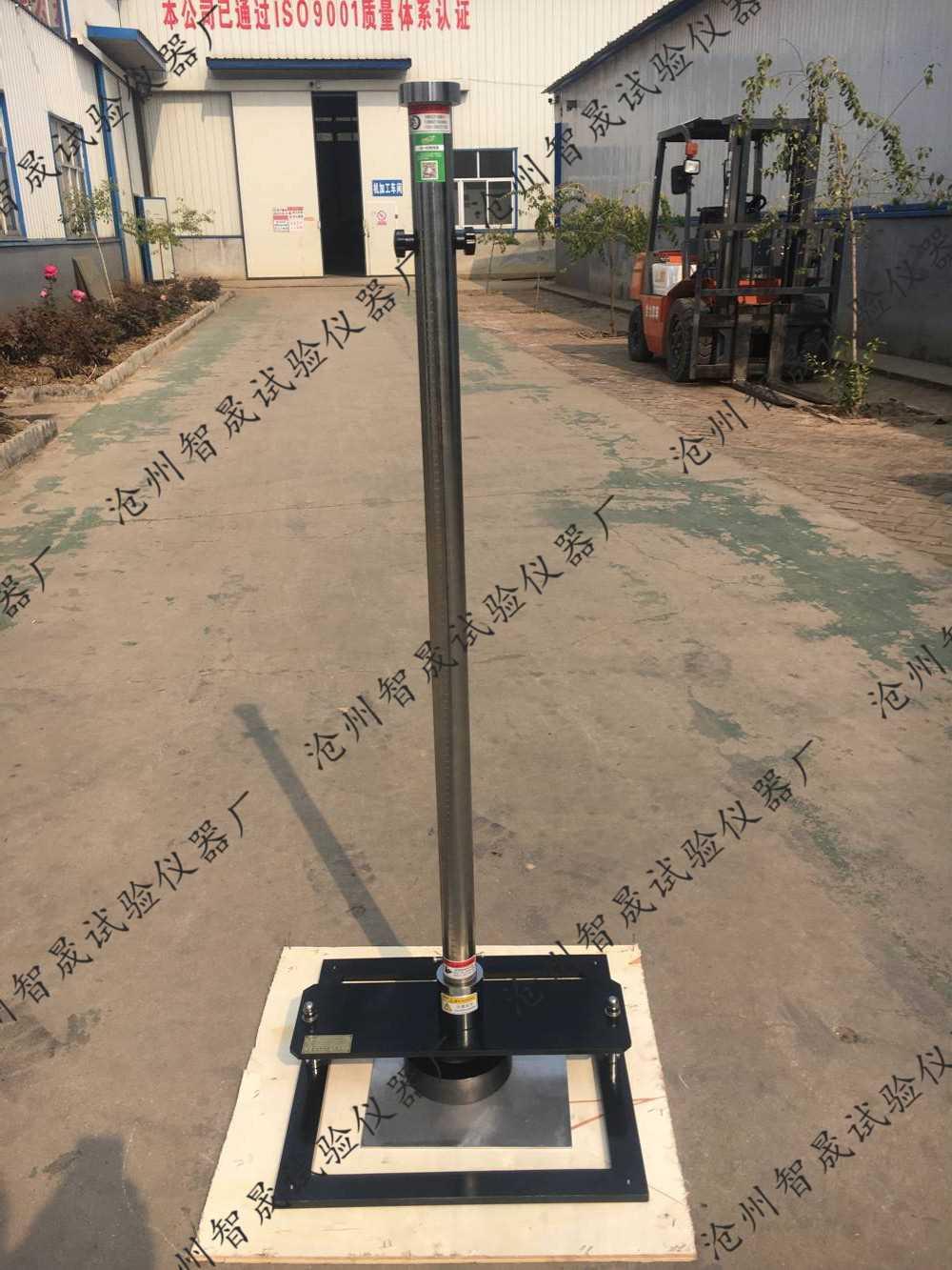 预铺防水卷材抗冲击试验仪-检验标准-GB/T23457