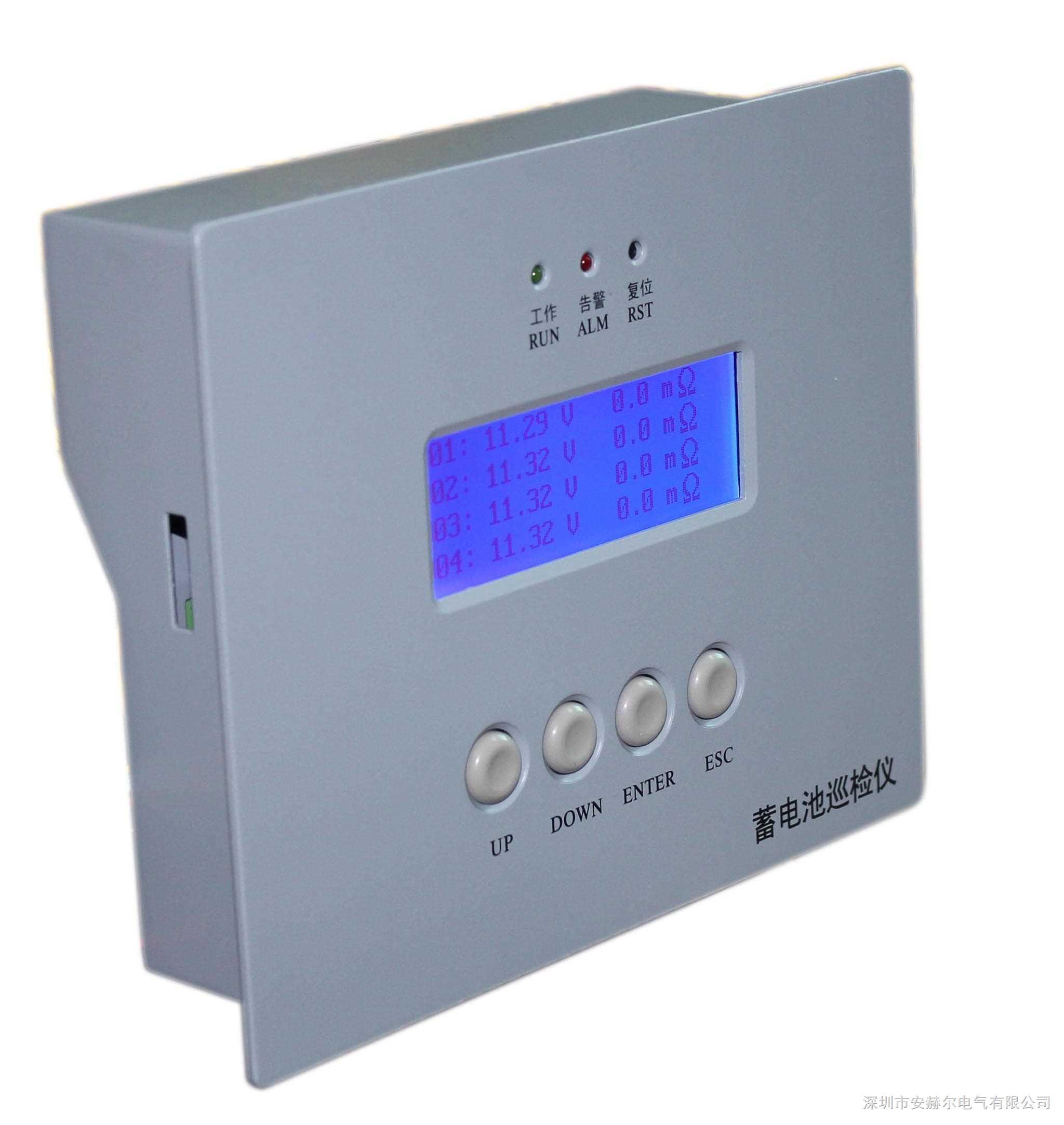 EPS消防电源上用的电池巡检仪,电池检测仪,EPS电池巡检仪