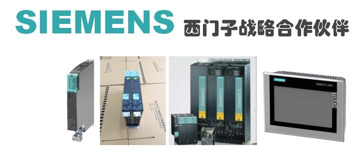西门子6ES7 321-1FF10-0AA0基本资料