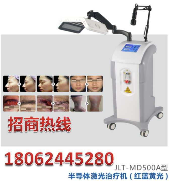 半导体激光治疗机(黄蓝光治疗仪厂家批发价格多少钱一台)?