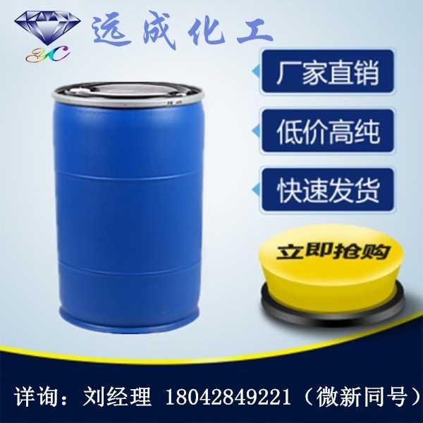 焦性没食子酸厂家 广州厂家低价出售@新闻热点