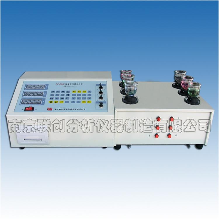 铸造材料分析仪,炉前化验设备,化验仪器