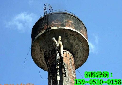 六盘水水塔拆除的价格怎么算?