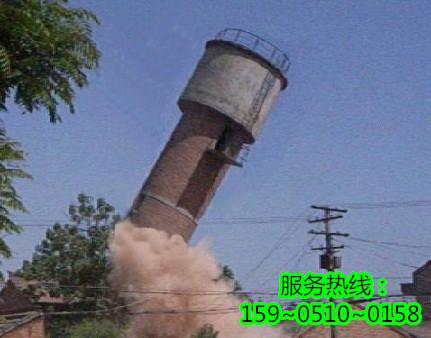 鞍山水塔拆除的联系电话?