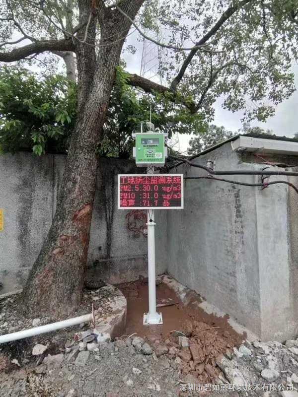 广东惠州空气污染扬尘监控设备