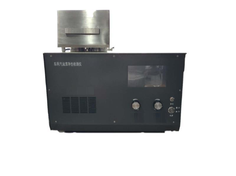 普瑞WY-20汽油清净剂检测仪车用汽油清净剂评价