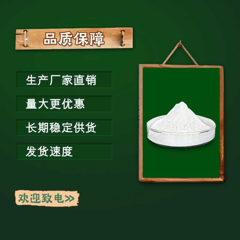 聚丙烯酸树脂III原料多少钱 品牌:腾远
