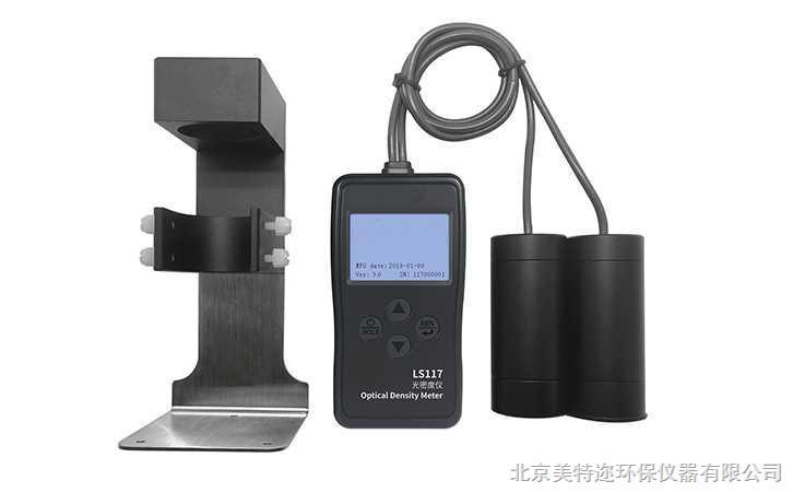 LS117半透明材料透光率测试仪厂家直销