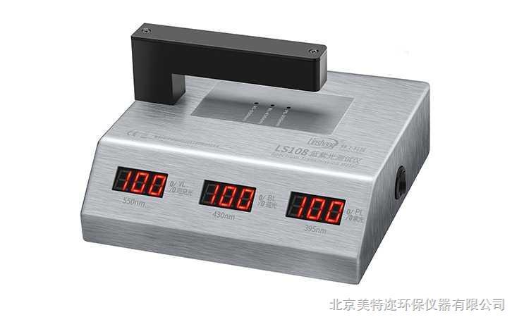 LS108眼镜镜片防蓝光测试仪厂家直销