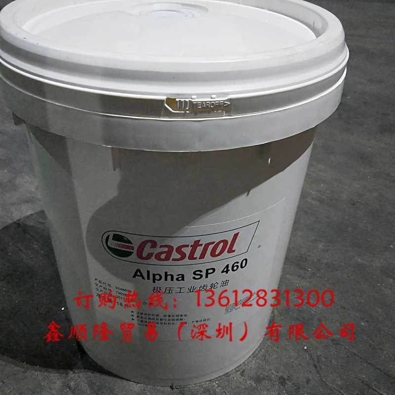 新闻资讯_castrol molub-alloy 860/220-1新闻资讯