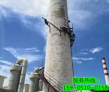 三明烟囱安装旋转梯公司―技术专业