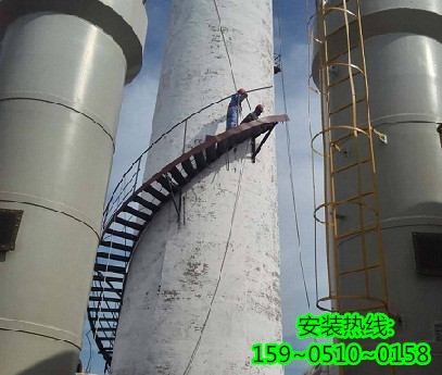 铜仁烟囱安装折梯公司―技术专业