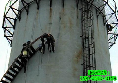 云浮烟囱安装折梯公司―安全快捷