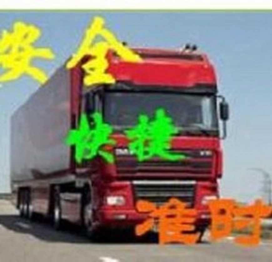 从重庆到石首物流公司欢迎您(全境/直达快运)