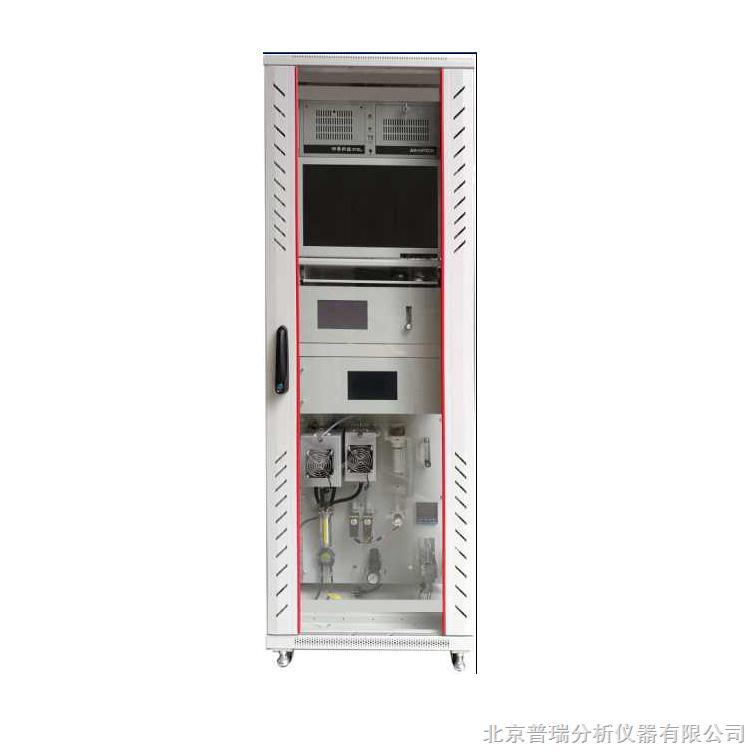 SO2/NOX/烟尘超低排放烟气在线监测系统