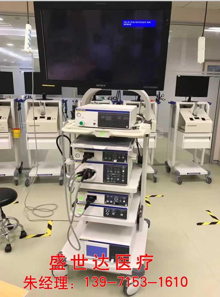 Olympus奥林巴斯CV-170电子胃肠镜系统内窥镜胃镜肠镜原装进口