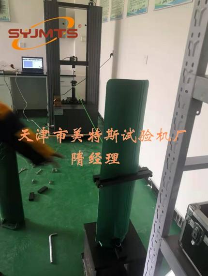 WDW-50FX防眩板抗风载荷试验机/防眩板整体力学牵引试验机
