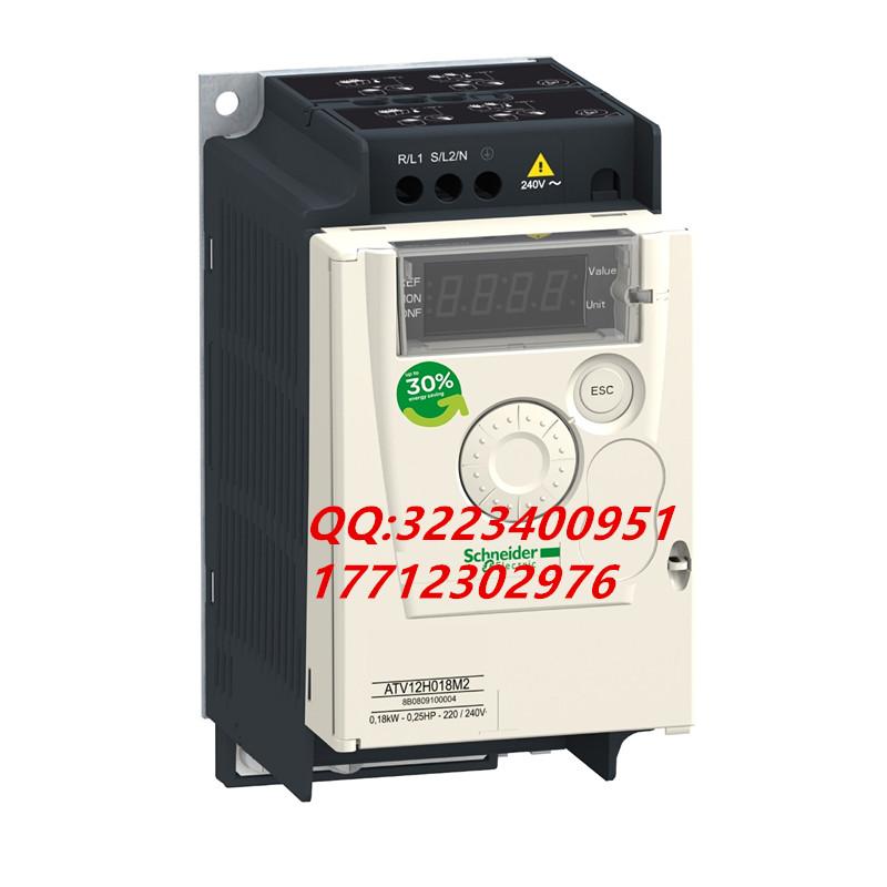 ATV320U07N4B现货施耐德变频器
