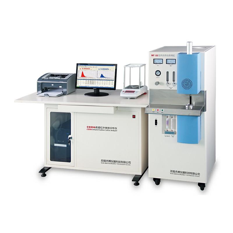 无锡杰博CS996型高频红外碳硫分析仪