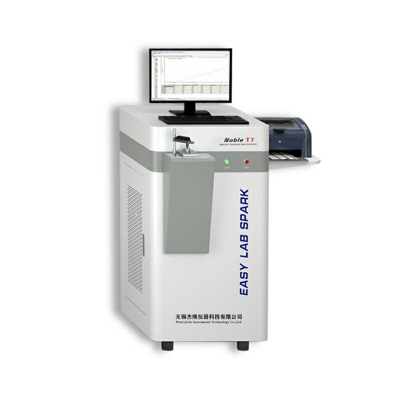 锌合金光谱分析仪,铝锭纯铜材料检测仪,杰博CMOS全谱直读光谱仪