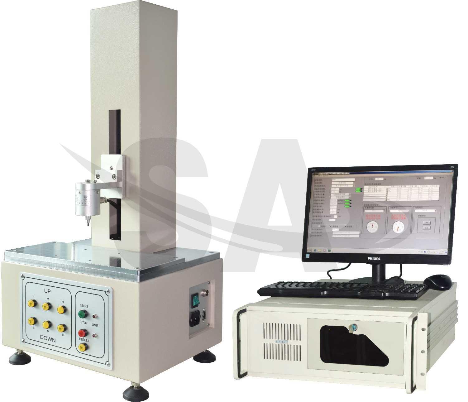 电磁力荷重行程试验机