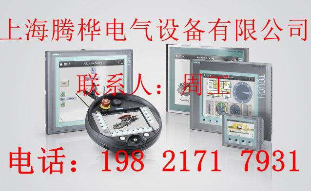 西门子CPU312可编程控制器北京新闻