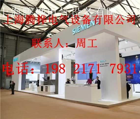 西门子6ES7321-1FF10-0AA0天津新闻