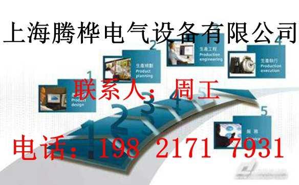 西门子6ES7322-1HF01-9AJ0唐山新闻