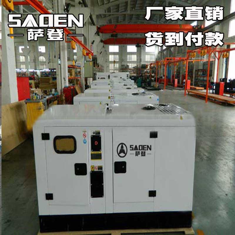 广东10000w汽油发电机型号