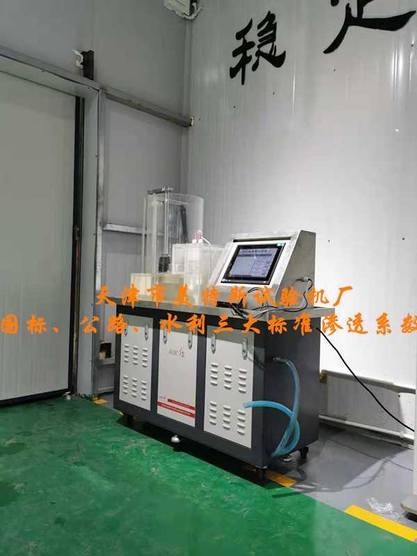 ST-3土工织物垂直渗透系数测定仪-GB/T15789-试验标准