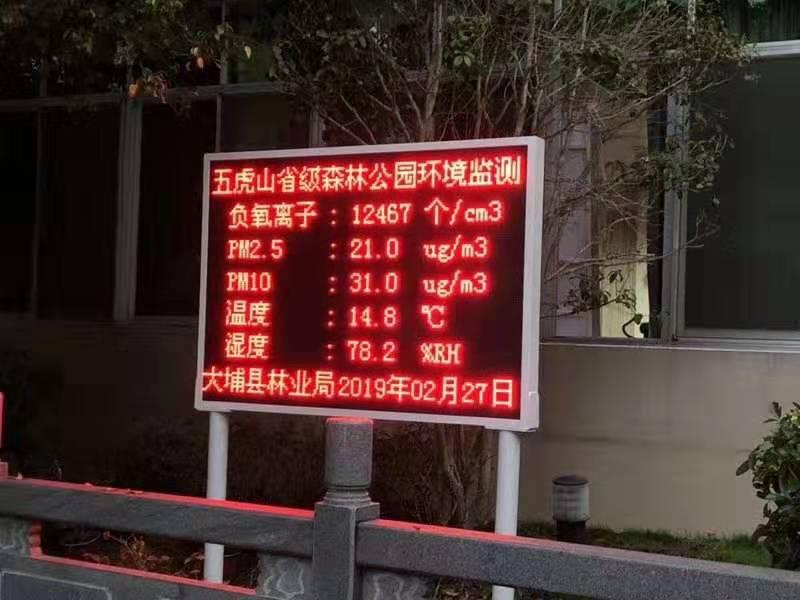 广州人工湿地负氧离子监测系统,负氧离子极高,旅游好去处