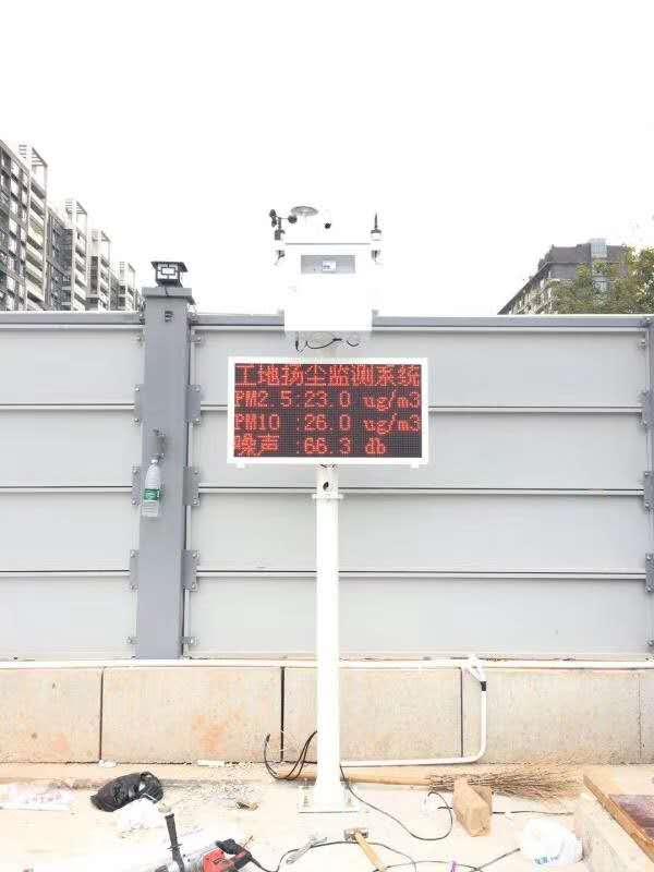 深圳扬尘TSP在线监控系统,深圳道路环境污染扬尘在线监测