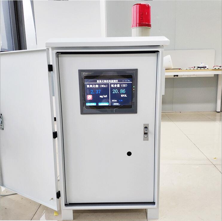 氮氧化物监测仪器