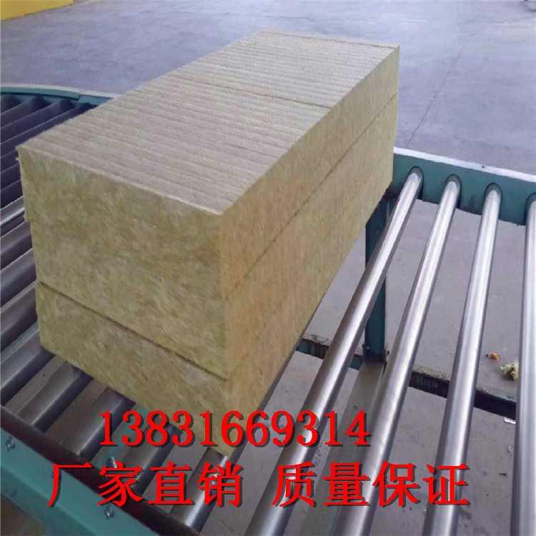 厂家专供80MM厚室内保温隔音岩棉板